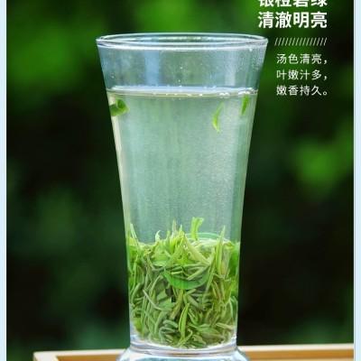 2020年新茶嫩芽碧螺春绿茶新茶茶叶特级明前散装苏州春茶嫩芽250g