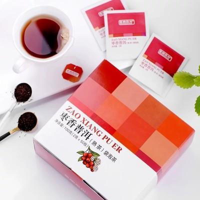 云南普洱茶熟茶七彩云南生产醇香枣香普洱茶袋泡茶50包小袋茶叶