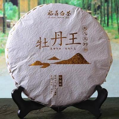 白牡丹 福鼎白茶牡丹王老白茶饼高山野生茶叶散装300g厂家直销