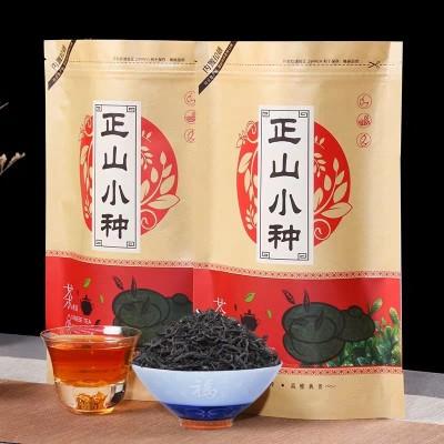 红茶茶叶 正山小种红茶浓香型 武夷山 新茶500g散装小种茶叶 袋装