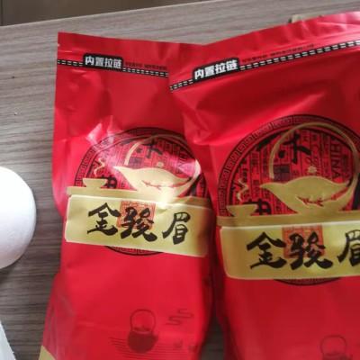 新茶金骏眉红茶茶叶 密香型金骏眉散装茶叶 红茶浓香型袋装500克