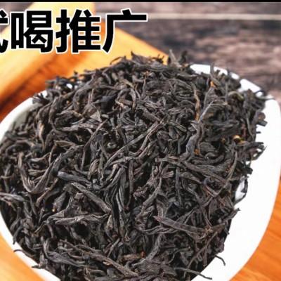 半斤红茶茶叶散装小种茶叶袋装新茶浓香型正山小种红茶250g