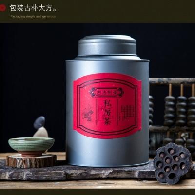 武夷山正岩大红袍茶叶500g浓香型武夷岩茶水仙肉桂茶散装礼盒罐装