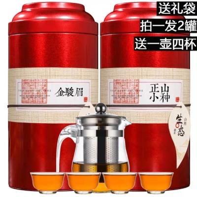 【赠一壶四杯】金骏眉正山小种500g茶叶红茶礼盒装浓香型养胃茶