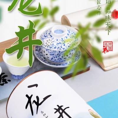 龙井茶雨前高山绿茶浓香型散装500g 罐装礼盒装