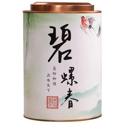 明前碧螺春茶叶500g茶浓香型高山云雾炒青绿茶散装罐装礼盒