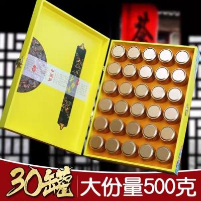 节日送礼新茶茶叶大红袍礼盒装武夷岩茶特级马头岩肉桂茶30罐送礼