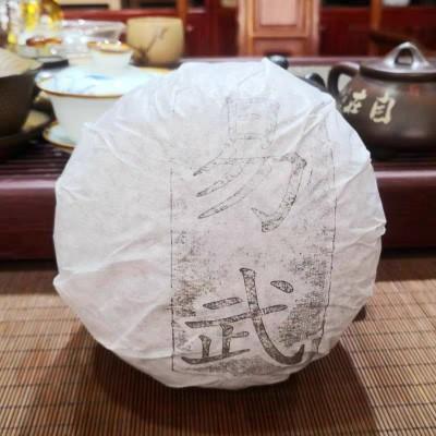 1000克金瓜贡茶美人易武沱茶(只为挣人气)