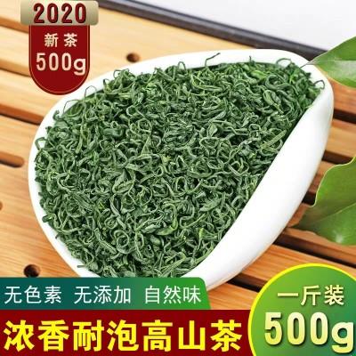 香茶500克绿茶2020新茶丽水松阳香茶高山云雾茶浓香型散装茶叶耐泡