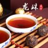 云南普洱茶茶叶老茶浓香熟茶手工小沱茶 四星熟龙珠 250克约30粒