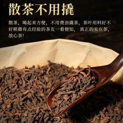 1000g 云南普洱茶熟茶散茶散装勐海熟普洱茶叶醇厚耐泡