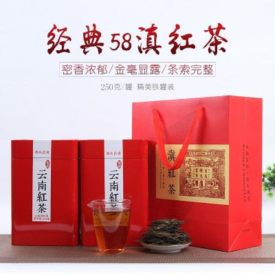 2020年春茶云南凤庆滇红茶特级古树功夫红茶浓香型茶叶250g *2罐