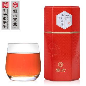 徽六牌祁门红茶手工浓香型红香螺散装80g寻味500茶叶