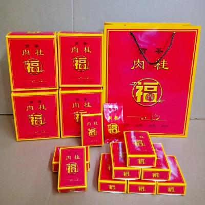武夷山大红袍肉桂清香型一份4大盒,一大盒里面10小盒,总共40小包茶。