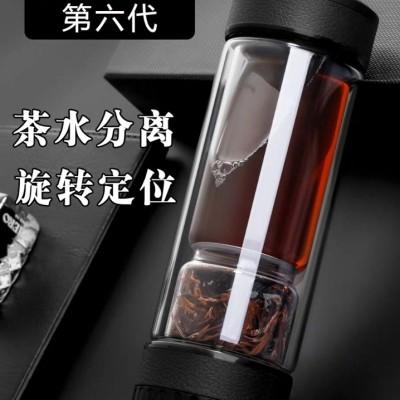 新六带茶水分离杯高端旅行方便携带