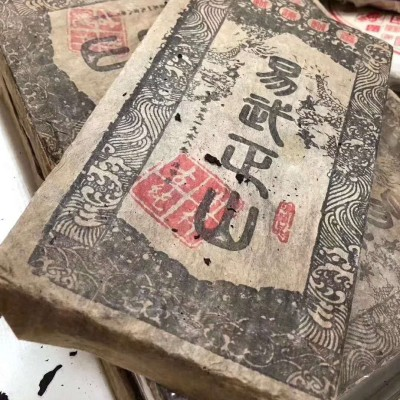 1998年 易武正山 茶砖 古树纯料云南普洱茶陈香熟茶1000g