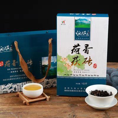 八年陈黑茶正宗湖南安化金花手筑茯茶荷香茯砖茶叶1kg
