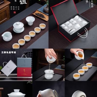 白瓷茶具套装/陶瓷茶具套装/完整茶具套装/功夫茶具套装/薄胎茶具/茶具