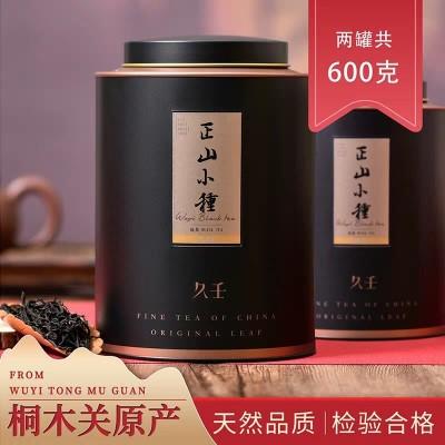正山小种红茶特级浓香型 武夷山桐木关正宗红茶 茶叶散装罐装