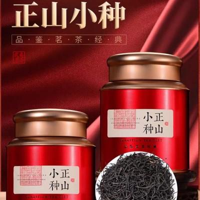 春茶2020新茶武夷山正山小种红茶特级养胃茶茶叶散装浓香型新款茶