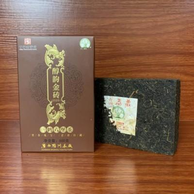 梧州茶厂三鹤六堡茶  醇韵金砖 500克砖