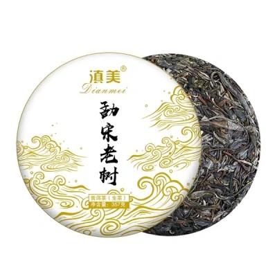 2020云南普洱生茶饼勐海茶区勐宋老树茶357g生普 七子饼