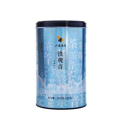 八马茶业 安溪清香型铁观音茶叶乌龙茶自饮罐装250g