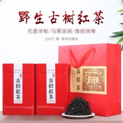 2020年 春茶野生古树红茶云南凤庆滇红茶野生红茶古树茶250克*2罐
