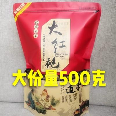 新茶浓香型大红袍岩茶正岩茶叶散装武夷岩茶乌龙茶袋装500g 茶叶高山茶