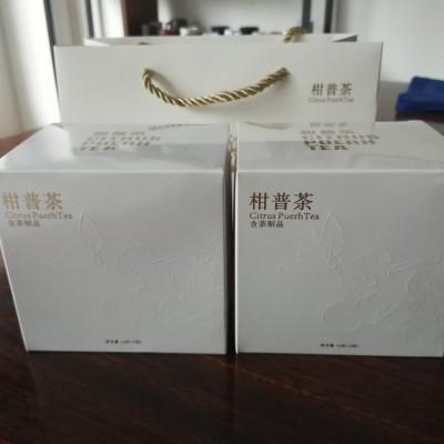 正宗新会小青柑普茶陈香型两盒一提共30包