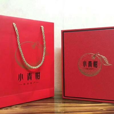 2017年正宗新会全生晒圈枝小青柑5年宫廷熟普洱茶(陈香型)