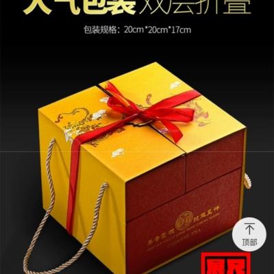 过年送礼品茶 买茶送茶具  铁观音 浓香型 乌龙茶茶叶礼盒装