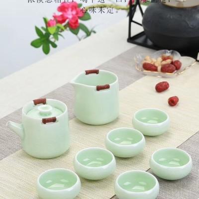 茶具/哥窑茶具套装/茶具8件套/陶瓷茶具套装/茶杯/功夫茶具套装