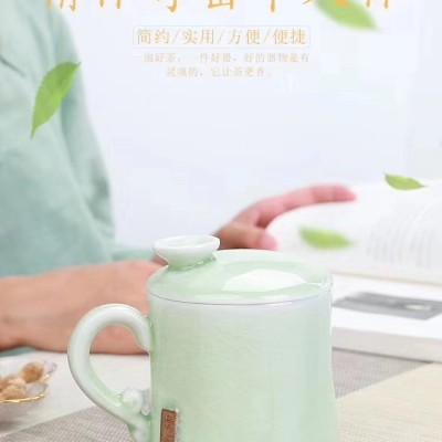 泡茶杯/茶杯/陶瓷泡茶杯/办公泡茶杯/个人泡茶杯/杯/带过滤泡茶杯