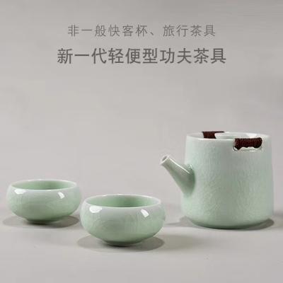 茶具/一壶二杯茶具套装/茶具套装/哥窑茶具套装/陶瓷茶具套装