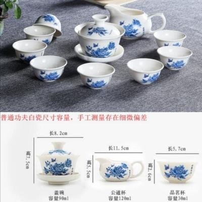 茶具/功夫茶具套装/陶瓷茶具套装/茶杯/整套茶具