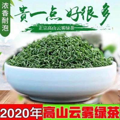 新茶毛尖茶叶绿茶散装批发 明前春茶 直销绿茶500g牛皮纸带装