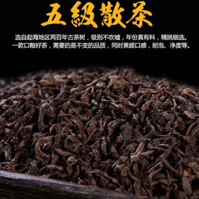 2012年云南勐海普洱茶叶 普洱茶熟茶 陈年普洱熟茶原料 250克罐装