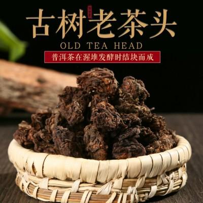 2018临沧勐库冰岛茶区古树原料茶250克甘甜醇厚发酵熟茶老茶头茶叶