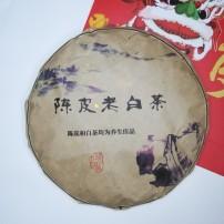2013年新会陈皮福鼎白茶白茶一饼350克包邮