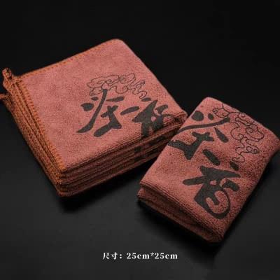 功夫茶具专用配件茶巾茶布吸水加厚禅意高档茶几抹布茶道印花毛巾