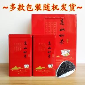 潮州凤凰苏苏茶业特级明前春炒茶