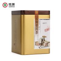 中茶普洱茶熟茶2019年Y671小罐茶散茶特级浓香型调茶叶100克