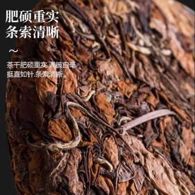 福鼎白茶饼2012年荒野老树贡眉茶饼 陈年老白茶 一饼350克