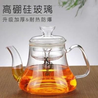 茶壶/煮茶壶/玻璃煮茶壶/泡茶壶/养生壶/退换来回邮费请自理/玻璃壶