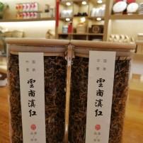 2020云南凤庆滇红茶茶叶散装凤庆古树特级浓香型 蜜香黄金芽200g