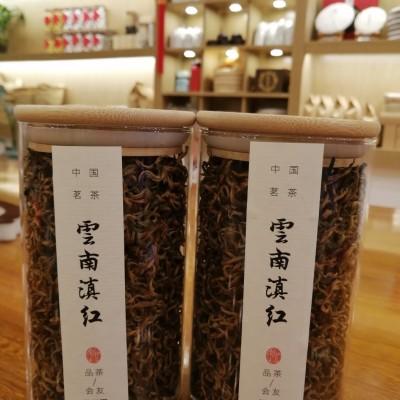 2021春茶云南凤庆滇红茶茶叶散装凤庆特级浓香型 蜜香黄金芽200g