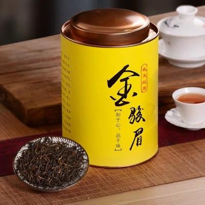 武夷山金骏眉红茶500g桐木关俊眉蜜香浓香型黄芽茶叶罐装散装礼盒