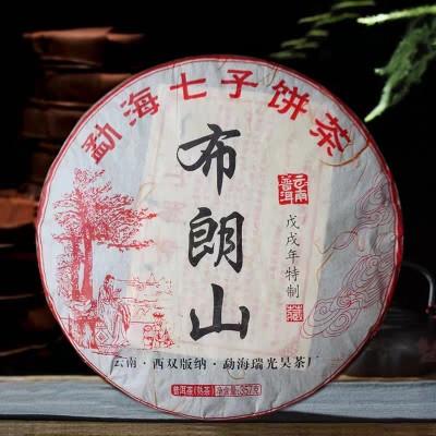 宫廷布朗山云南勐海普洱茶熟茶越陈越香七子饼茶357g