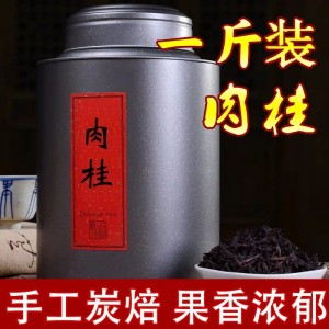 武夷岩茶牛马肉桂茶叶礼盒装500g武夷山大红袍碳焙桂皮香